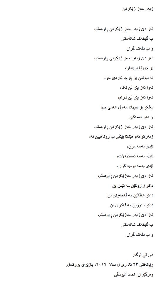 Kurdish32 N